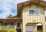 Foreclosed Home in Lahaina 96761 11 HAKU HALE PL - Property ID: 4264108